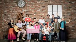 2019 Event Promotion / Digital Contents