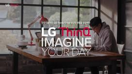 LG전자 인공지능 ThinQ 디지털 캠페인