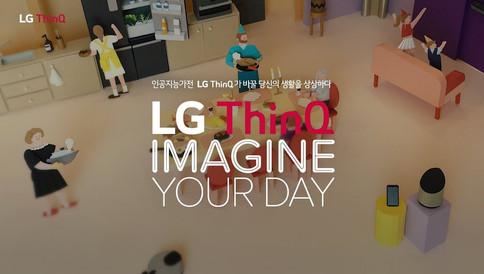 LG전자 인공지능 ThinQ 디지털 캠페인 - 페이퍼아트편