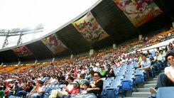 2004 Event Promotion
