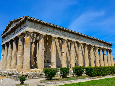 Yassas Greece!