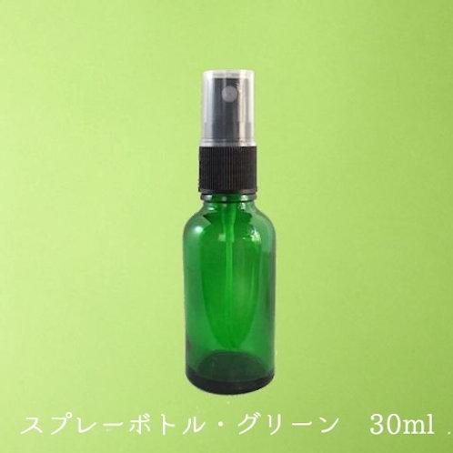 スプレーボトル 30ml