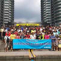 2015 員工國外旅遊