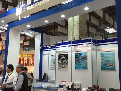 2015.03-台北國際工具機展