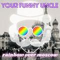 Rainbow Over Moscow