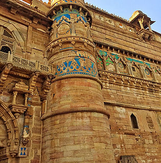 Gwalior Fort, MP, India