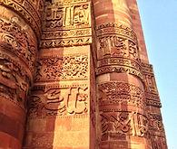 Qutb Minar, Delhi, India - Beauty of India Tours