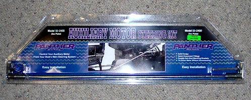 Salt Water Steering Link Kit