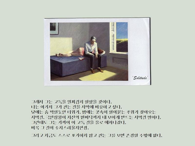 그림6.jpg