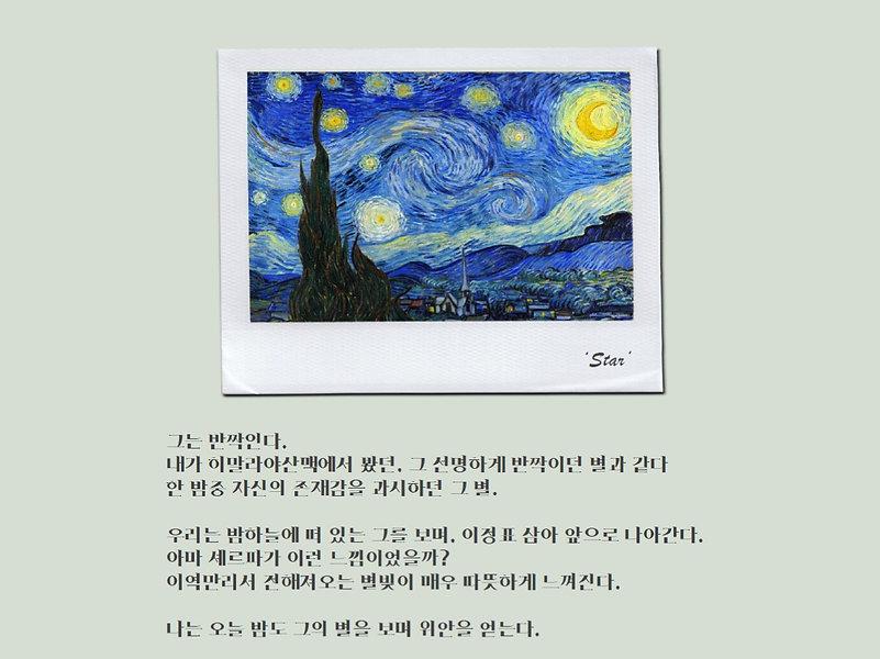 그림10.jpg