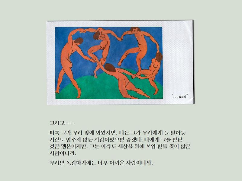 그림9.jpg