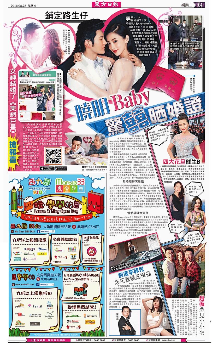 2015.05.28-Oriental.jpg