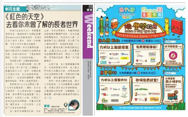 2015.05.29-Metro Daily.jpg