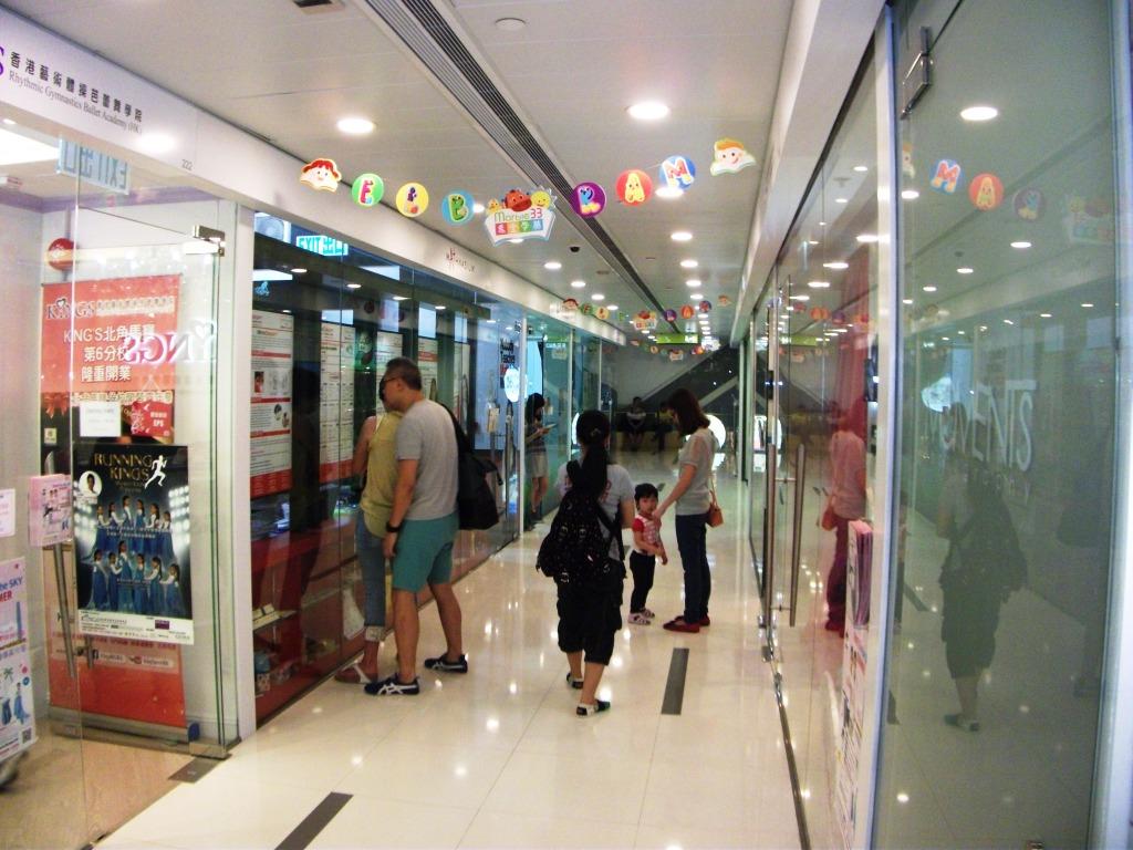 Shop 223 a.JPG