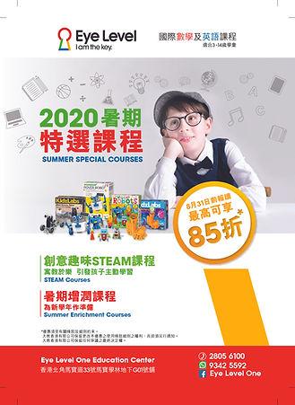 Shop G01 Promote.jpg