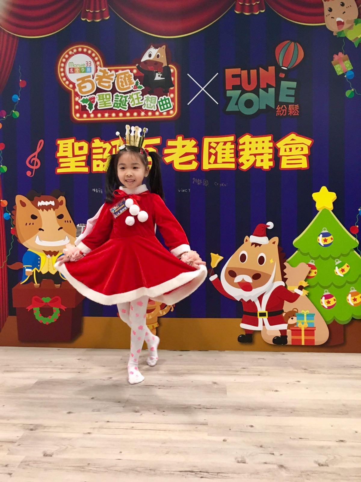 2016 聖誕百老匯舞會