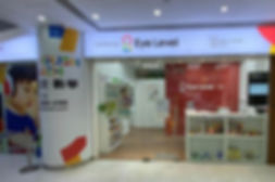 Shop G01 Eye Level.jpg