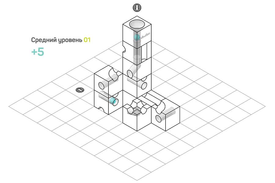 Задача 1 среднего уровня сложности Qubidoo