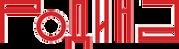 logo_rodina.png