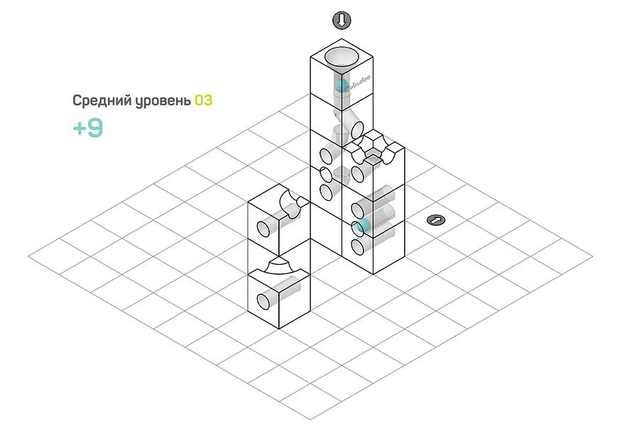 Задача 3 среднего уровня сложности Qubidoo