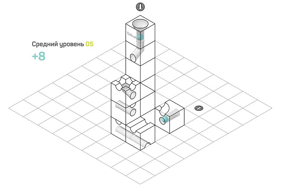 Задача 5 среднего уровня сложности Qubidoo