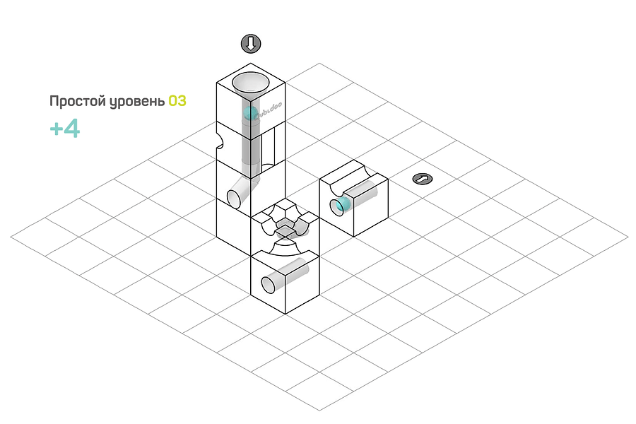 Задача 3 простого уровня сложности Qubidoo