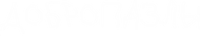 dobropuzzle_logo_white_RGB_400.png