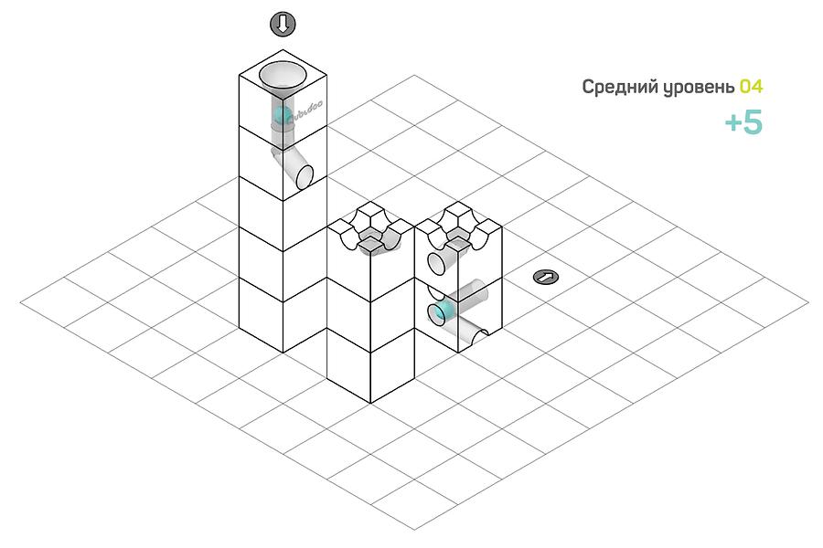 Задача 4 среднего уровня сложности Qubidoo