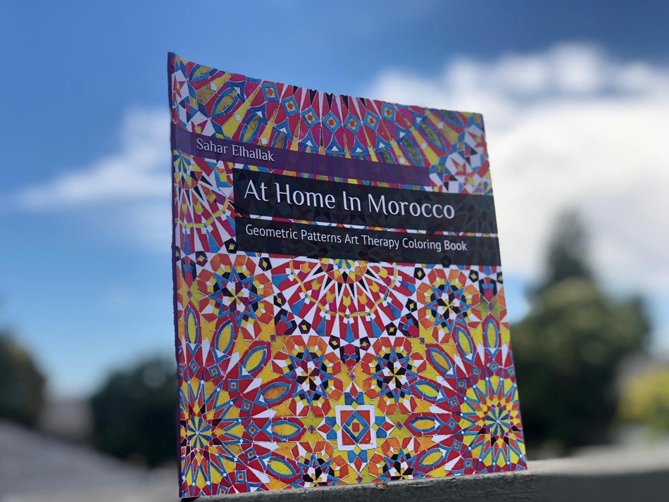 At Home In Morocco Coloring Book