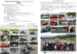 WOMEN IN MOTORSPORT DAY 報告書_Part3.jpg