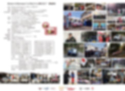 L1ラリー報告書-2.jpg