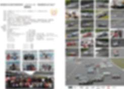 WOMEN IN MOTORSPORT DAY 報告書_Part2.jpg
