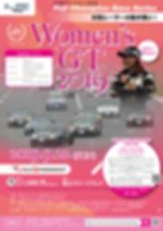 WOMEN'S GT 20190730.jpg