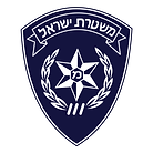 1024px-Israeli_Police_Tag.svg.png