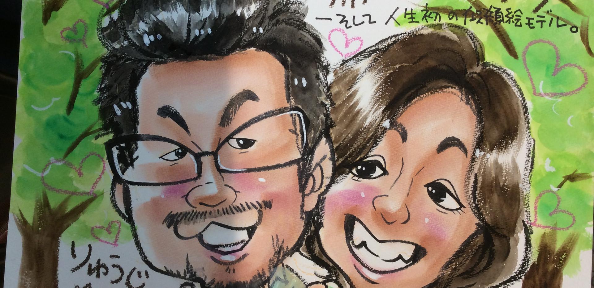 ご夫婦の記念日に。