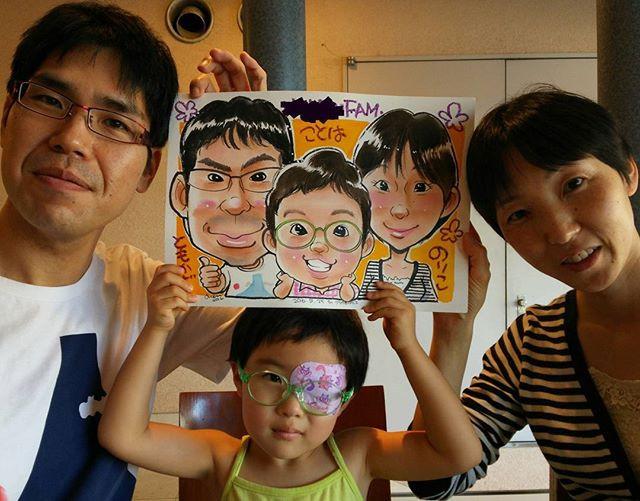 家族そろって毎年描いてます^^