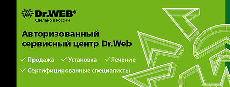 dr_web_spec_b.jpg