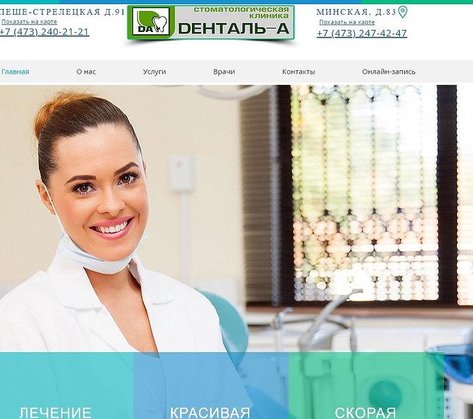 Dental-a.jpg