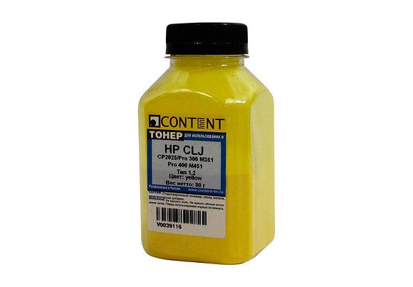 Тонер Content для HP CLJ CP2025/Pro 300 M351/Pro 400 M451, Тип 1.2, Bk, 100 г, б
