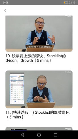 Screenshot_20210222_221951_com.grandpine
