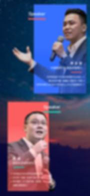 speaker_安全投资-01.jpg