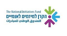 לוגו הקרן.jpg