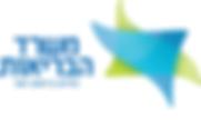Israeli_Ministry_of_Health_logo.png