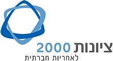 לוגו ציונות.png