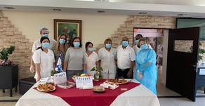 חברת היילו משמחת את דיירי בית האבות הבולגרי בראשון לציון