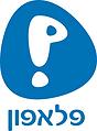 1200px-Pelephone-logo.svg.png