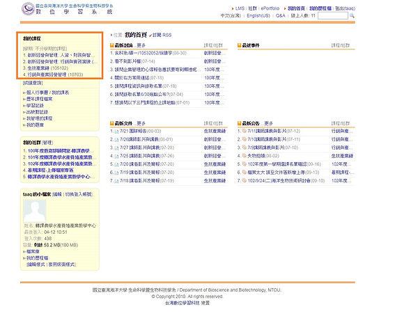 LMS 3.jpg