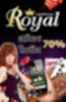 Royal Bonut banner online Baccarat Casin