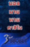 Sbobet Game online Banner Boxsing.jpg