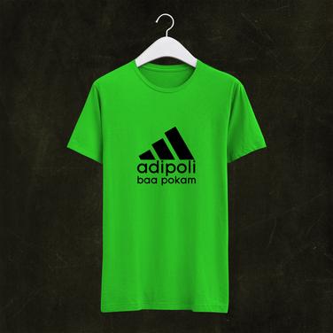 Free-T-shirt-Mockup-Front.png